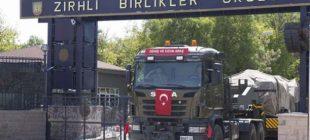 Zırhlı Birlikler Okulu ve Eğitim Tümen Komutanlığı
