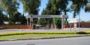Antalya 3'üncü Piyade Eğitim Tugay Komutanlığı